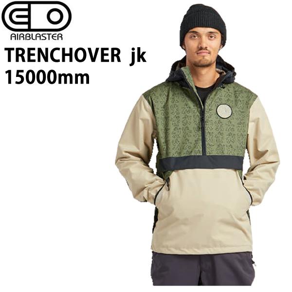エアブラスター ウェア 20-21 TRENCHOVER-jacket / LB LIZARD ジャケット (2020-2021) AIR blaster ウエア  スノーボード ウェア メンズ【C1】