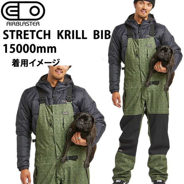 エアブラスター ウェア 20-21 STRETCH KRILL BIB -pants / LB LIZARD  ビブパンツ (2020-2021) AIR blaster ウエア  スノーボード ウェア メンズ【C1】