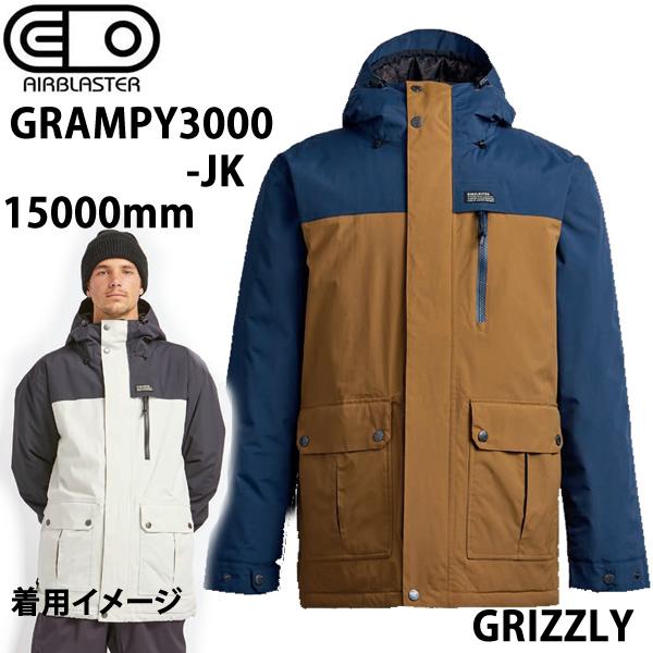 エアブラスター ウェア 20-21 GRAMPY -jacket / GRIZZLY ジャケット (2020-2021) AIR blaster ウエア  スノーボード ウェア メンズ【C1】