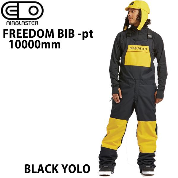 エアブラスター ウェア 20-21 FREEDOM BIB pants / BLACK YOLO ビブパンツ (2020-2021) AIR blaster ウエア  スノーボード ウェア メンズ【C1】