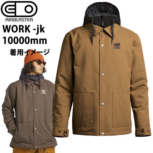 エアブラスター ウェア 20-21 WORK -jacket / GRIZZLY ジャケット (2020-2021) AIR blaster ウエア  スノーボード ウェア メンズ【C1】