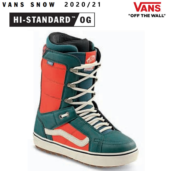 VANS スノーボード ブーツ メンズ HI-STANDARD OG ハイスタンダードOG/ATLANTIC DEEP/ORANGE(20-21 2021)バンズ スノーボード ブーツ【C1】