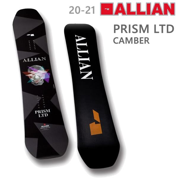 アライアン スノーボード プリズムLTD(20-21 2021)日本正規品 ALLIAN PRISM LTD スノーボード 板【L2】【代引不可】