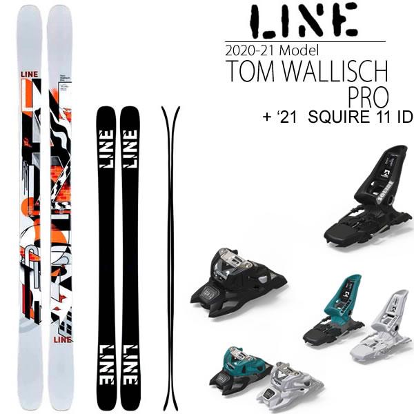 LINE スキー 2021  TOM WALLISCH PRO  トム・ウォリッシュ プロ + 21 マーカー SQUIRE 11 ID 90mmブレーキ スキーセット ライン スキー 【L2】【w95】:スキー用品通販 WEBSPORTS