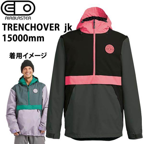 20-21 営業 エアブラスターウェア 日本正規品 無料 エアブラスター ウェア TRENCHOVER-jacket BLACK HOT CORAL w24 AIR C1 2020-2021 ジャケット ウエア blaster メンズ スノーボード