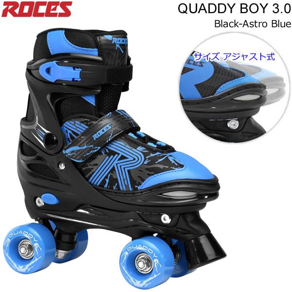 子供用 ローラースケート 海外並行輸入正規品 ROCES クワッドスケート QUADDY BOY 3.0 Black-Astro 期間限定の激安セール ジュニア ロチェス 550094 キッズ Blue w23