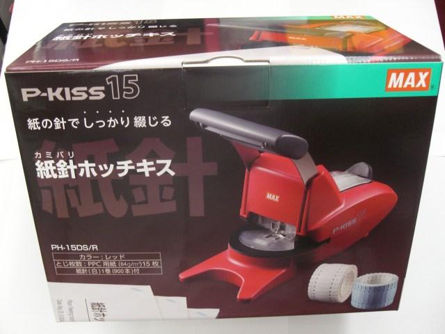 【新品】MAX/マックス 紙針ホッチキスP-KISS (レッド) PH-15DS/R【送料無料】