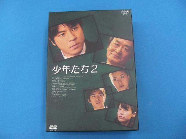 【DVD】少年たち 2 DVDbox 【中古】afb