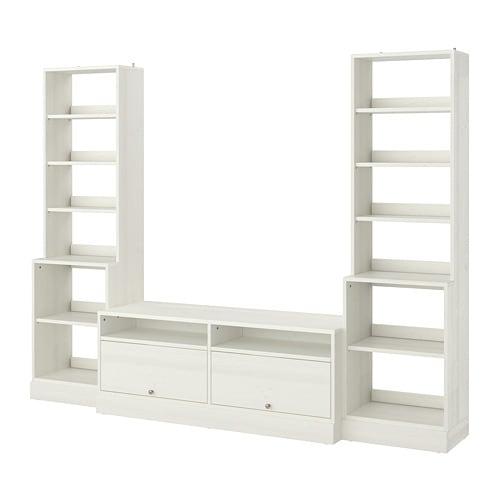 IKEA イケア 通販 HAVSTA ハーヴスタ テレビボード ホワイト a S39265834 お配り物 新年会 ひな祭り お中元 返品OK お年賀