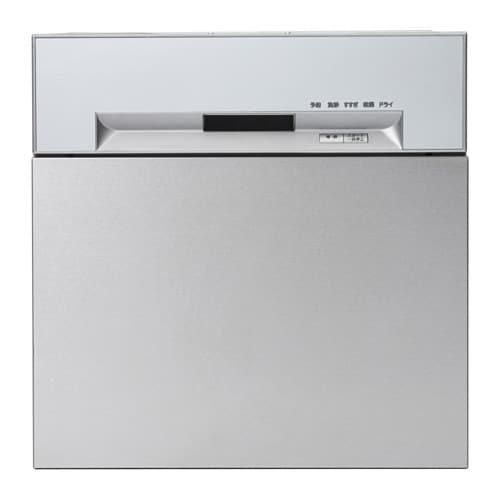 【IKEA/イケア/通販】 RENLIG レーンリグ 引き出し式食器洗い機(c)(80315119)