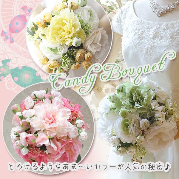 weddingitem   Rakuten Global Market: Candy wedding bouquet wedding ...