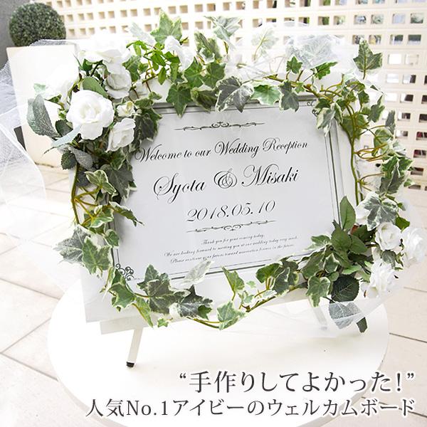 Wedding Welcome Board Wedding Gallery