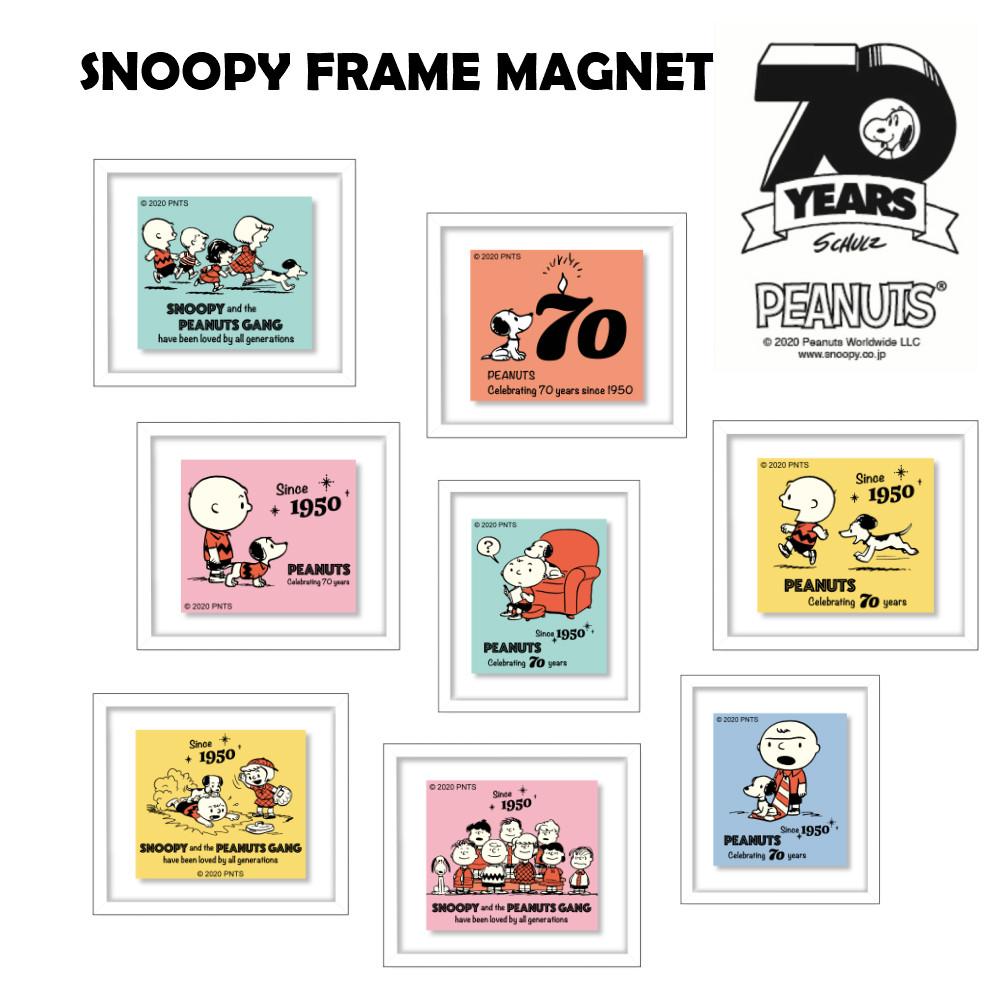 FrameMagnet フレームマグネット お得セット SNOOPY PEANUTS 未使用品 1950 ピーナッツ スヌーピー 70YEARS
