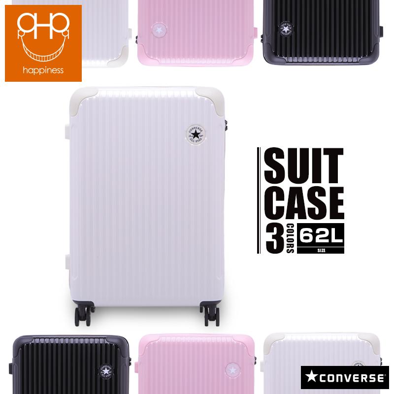 スーツケース Lサイズ TSAロック付 CONVERSE コンバース 定番キャンバス 62L キャリーケース 期間限定今なら送料無料 TSAロック 4泊 2泊