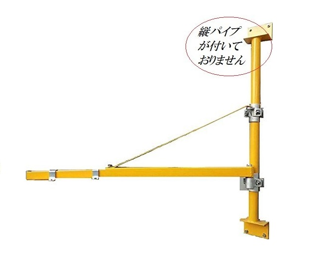 wei-wcp | Rakuten Global Market: 200kg/400kg/600kg crane winch for ...