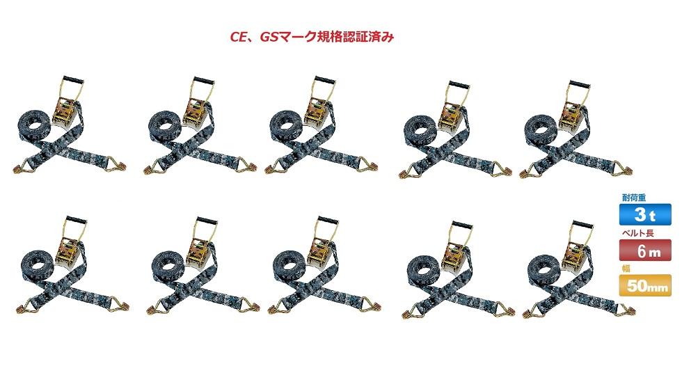 <title>領収書OK 迷彩色ラッシングベルト 素早く 安全の高性能ベルト 荷物 バイク 建築資材 引越しなどに最適一品 ラウンドベルト ラッシングベルトフック あす楽対応 10pcsセットラッシングベルトフック ベルト幅50mm 固定側0.5m 巻側6m 高品質CE規格製品 ラチェット式トラック用 ラチェット タイダウンベルト ベルト荷締め機 バンド ロープ 固定 荷物固定 車載 荷台 低廉 引越し 業務用 三方良しラッシングベルトJフック</title>
