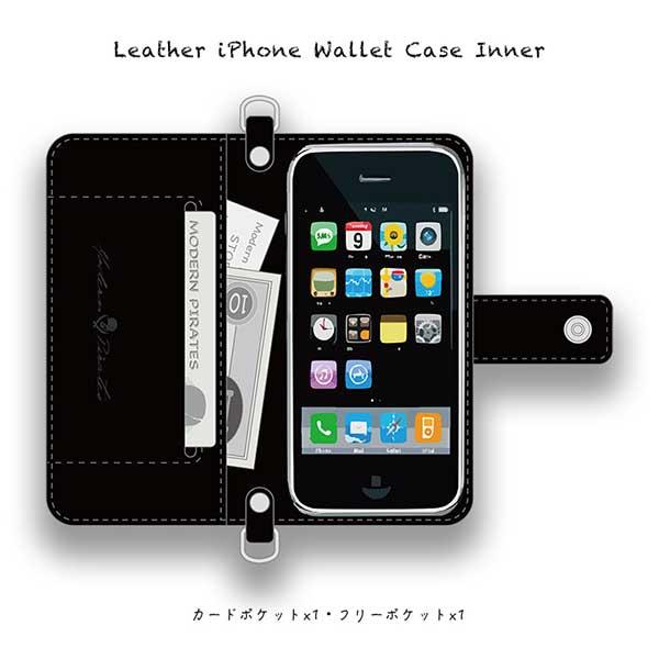 豊富なカラーからオーダー!!高級国産レザーを使用したウォレットタイプのiPhoneケースです!!使い勝手を考え様々なスタイルのポケットを配置しました!!【 Leather iPhone Wallet Case / Bordering Studs Design 】(ホック式 / ECレザー)