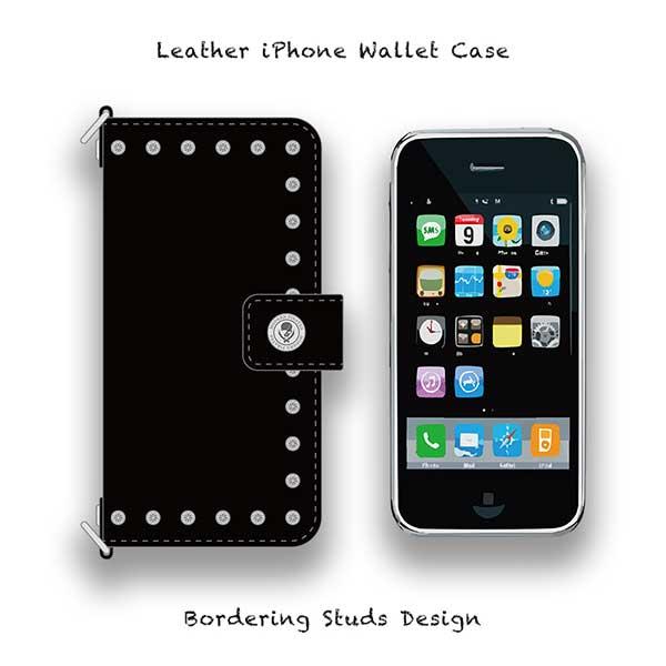 豊富なカラーからオーダー!!高級国産レザーを使用したウォレットタイプのiPhoneケースです!!使い勝手を考え様々なスタイルのポケットを配置しました!!【 Leather iPhone Wallet Case / Bordering Studs Design 】(ホック式 / TSレザー)