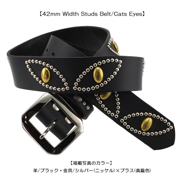 モダンパイレーツ・スタッズベルト!!【42mm Width Studs Belt/Cats Eyes】(42mm幅レザー・スタッズベルト/キャッツアイ)ベルト スタッズ 本革 スカル スタッズベルト キャット