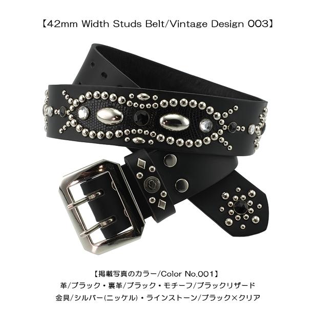 モダンパイレーツ・スタッズベルト!!【42mm Width Studs Belt/Vintage Design 003】(42mm幅レザー・スタッズベルト/ヴィンテージデザイン003)ベルト スタッズ 本革 スカル スタッズベルト ラインストーン ヴィンテージ
