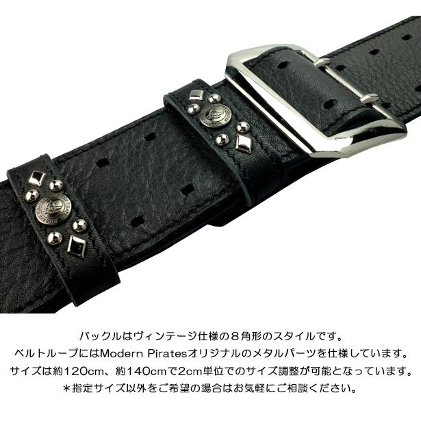 weichebrise modern pirates guitar straps 50 mm width leather guitar strap guitar straps. Black Bedroom Furniture Sets. Home Design Ideas