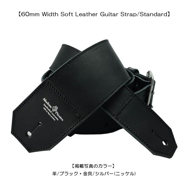モダンパイレーツ・ギターストラップ!!【60mm Width Soft Leather Guitar Strap/Standard】(60mm幅ソフトレザー・ギターストラップ)ギターストラップ・スタッズ・本革・スカル・ギター・ベース