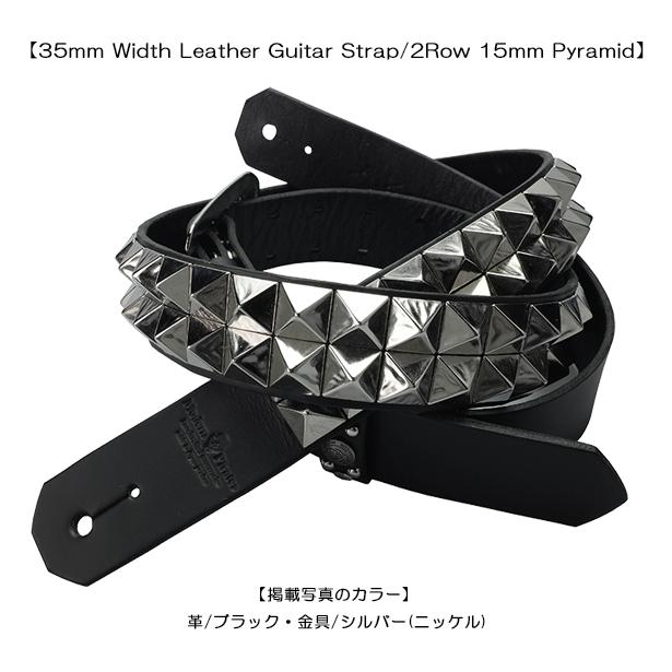 低価格で大人気の モダンパイレーツ・ギターストラップ Width!! Guitar【35mm Width Leather Guitar Strap Leather/2Row 15mm Pyramid】(35mm幅レザー・ギターストラップ/2連ピラミッド)ギターストラップ・スタッズ・本革・スカル・ギター・ベース, J.Dコーポレーション:45cc064d --- iphonewallpaper.site