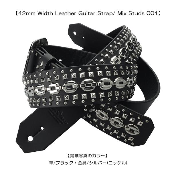 weichebrise modern pirates guitar straps 42 mm width leather guitar strap stud 001 guitar. Black Bedroom Furniture Sets. Home Design Ideas