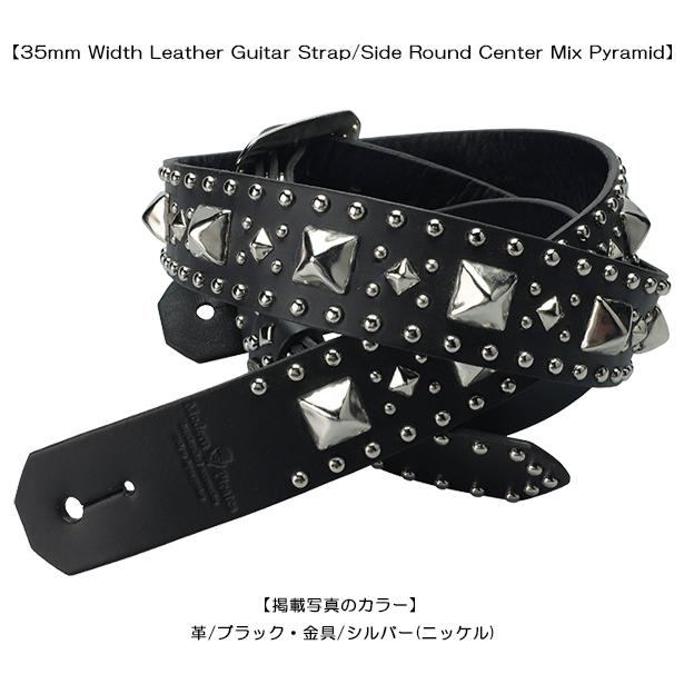 モダンパイレーツ・ギターストラップ!!【35mm Width Leather Guitar Strap/Side Round Center Mix Pyramid】(35mm幅レザー・ギターストラップ/ラウンド&ピラミッド)ギターストラップ・スタッズ・本革・スカル・ギター・ベース