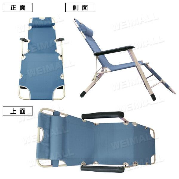 アウトドア チェア リクライニング 折りたたみ 軽量 リクライニングチェア アウトドアチェア 椅子 イス 折りたたみ椅子 リラックスチェア キャンプ
