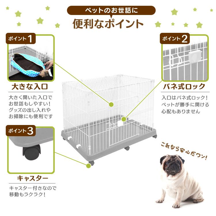 有供寵物盒盒狗測量儀器小組狗測量儀器狗小組盒狗房屋小房間寵物小型小事貓貓小組盒猫盒室內室內使用的狗窩貓小房間解說員