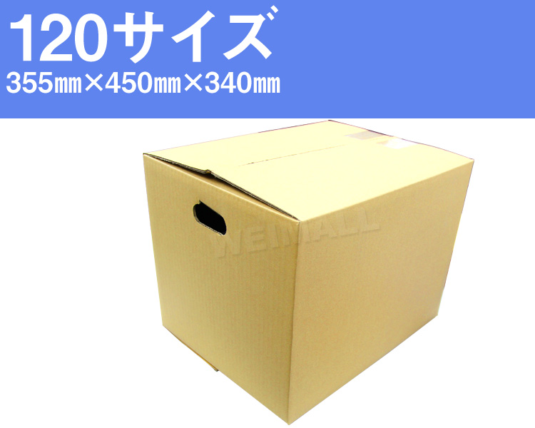 With ten pieces of corrugated cardboard corrugated cardboard 120 size  (450*355*340) brown corrugated cardboard moving corrugated cardboard 120