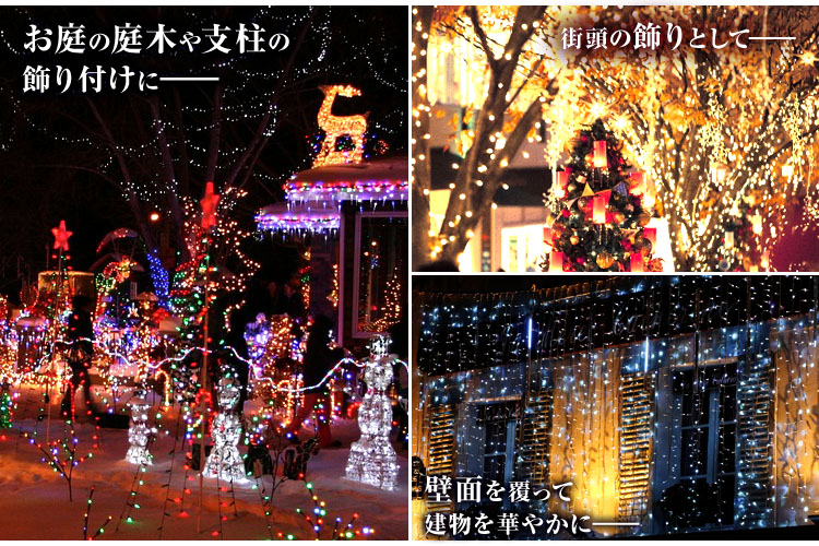 led illumination solar led solar lights 200 balls lit 8 lights solar christmas lights outdoor proof drops garden light solar charger christmas decoration