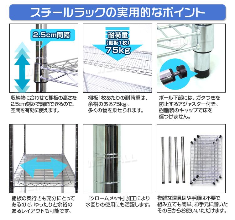 Racks Width 120 5 Steel Rack Steel Self Storage Rack Storage Shelves Metal  Shelf Metal