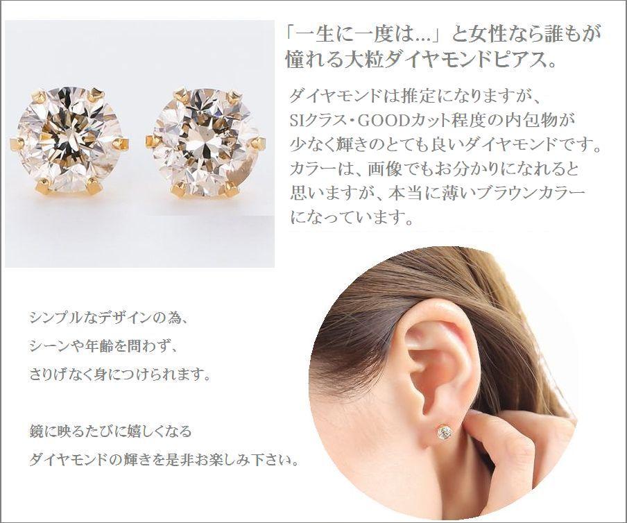 ダイヤモンドピアス一粒1.0カラットあす楽ダイヤピアスK18イエローゴールドダイヤモンドピアスレディースシンプル1粒ダイヤ記念ジュエリーアクセサリーお祝いギフト誕生日プレゼント女性贈り物ダイアモンド