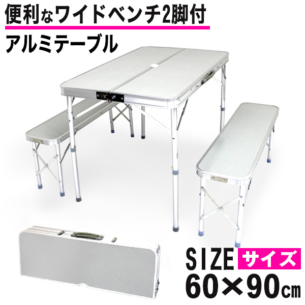 Itu0027s Barbecue Camping BBQ Outdoor Table Folding Table Bench Bench Set  Leisure Table Picnic Table Outdoor Table Light Weight Aluminum Folding Table  Height ...