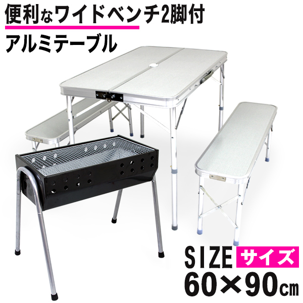weiwei | Rakuten Global Market: BBQ grill BBQ stands barbecue BBQ ...