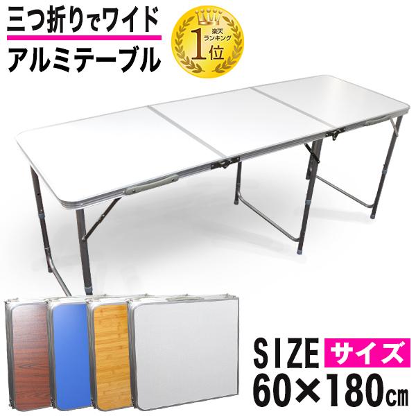 家族や友人など大人数でのキャンプに活躍しそうな、大きいアウトドアテーブルを教えてください!