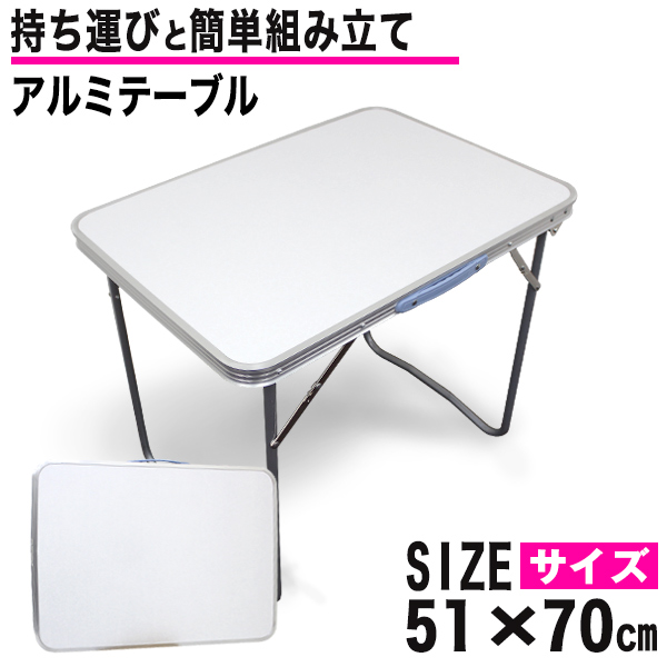 Outdoor Table Leisure Folding Recreational Camping Picnic Width 70 Cm Aluminum Barbecue Bbq A61e