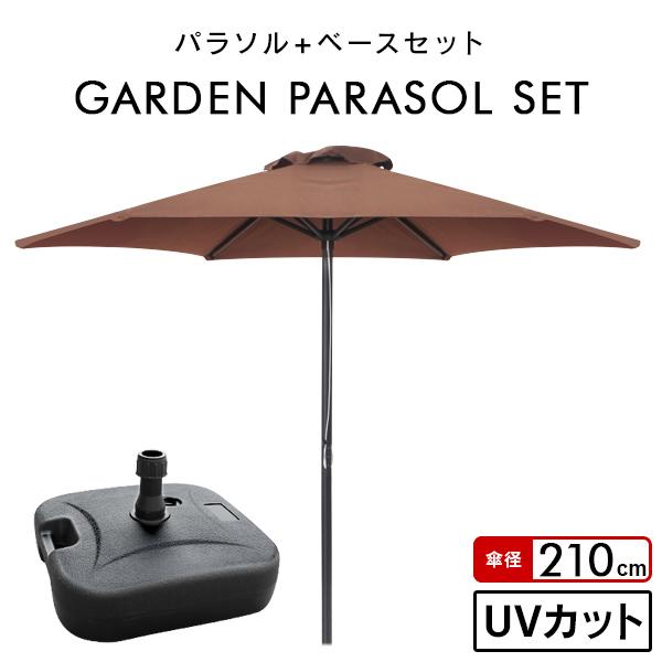 https://shop.r10s.jp/weiwei/cabinet/shouhin-image02/acb001brseta.jpg