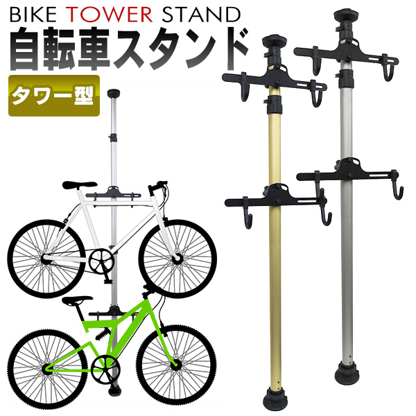 03be7fce7b5a08 【着後レビューでクーポンGET】自転車 スタンド 室内 2台 自転車スタンド ディスプレイ