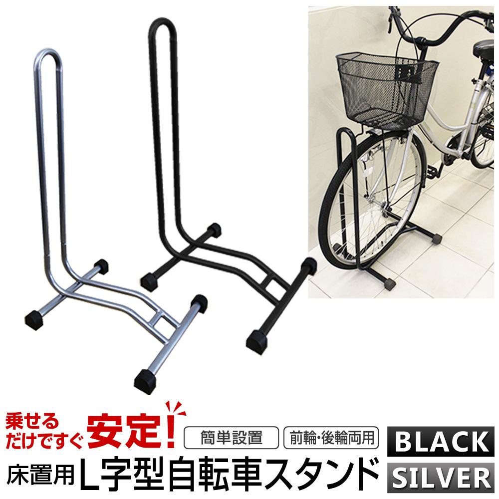 528e82dc410103 女性のおすすめ!大事な自転車を室内・屋内に置ける、おすすめの自転車 ...