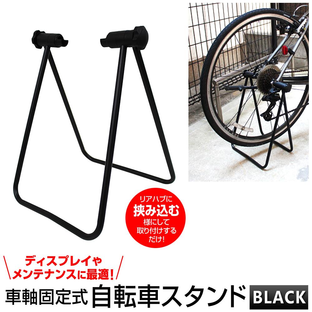 Bike stand bike stand place bike display stand bike stand bike stand folding bike stand Black Black 10P19Dec15