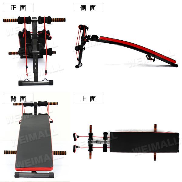 腹肌長椅混蛋提高長椅腹肌的台階瑜伽墊子10mm安排訓練墊子瑜伽墊子腹肌訓練器具折疊算式腹肌機器腹肌機器練肌肉脊梁俯卧撑身體幹鍛煉,被减肥