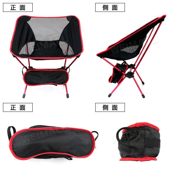 有戶外椅子折疊輕量椅子椅子小型戶外折疊椅子露營烤肉椅子手提式戶外椅子休閒椅子手提式椅子鋁製造收藏門