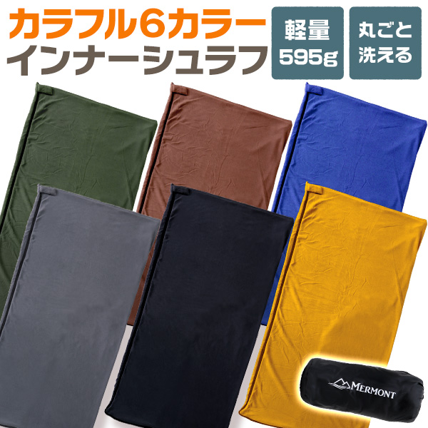 Sleeping Bag Blanket Inner Schlaff Inner Sheets Fleece Sleeping Bag Fleece  Temperature Above 10 ° C With Throw Blanket Mat Outdoors Disaster Emergency  At ...