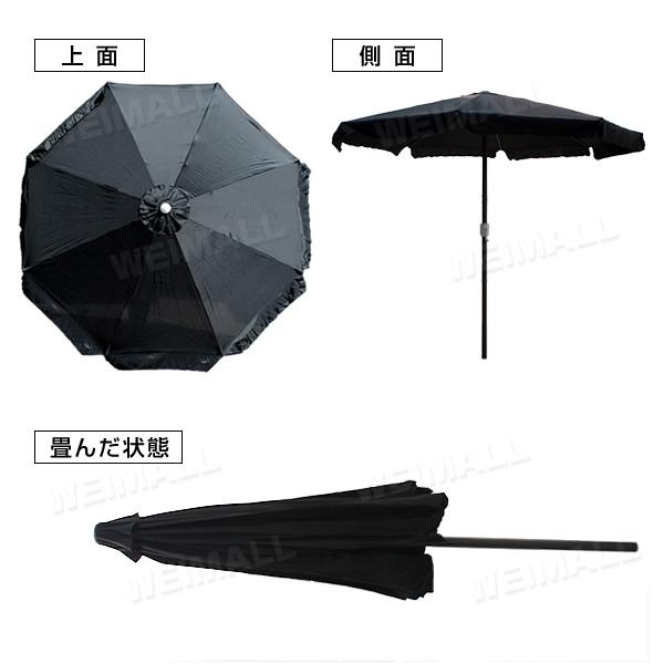 Garden Parasols Umbrellas Umbrellas Set 300 Cm 14 Kg Based Garden Umbrellas  Set Base Garden Umbrellas Gardening Cardenfaniure Garden Patio Outdoor  Beach ...