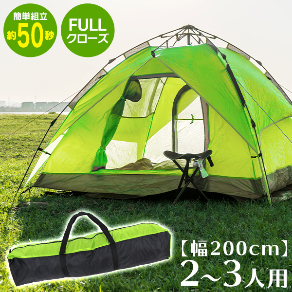 C&ing tent one touch one touch tent 3 person for water resistant sunshade Assembly simple c&ing [simple tent c&ing tent outdoor tents for emergency ...  sc 1 st  Rakuten & weiwei | Rakuten Global Market: Camping tent one touch one touch ...