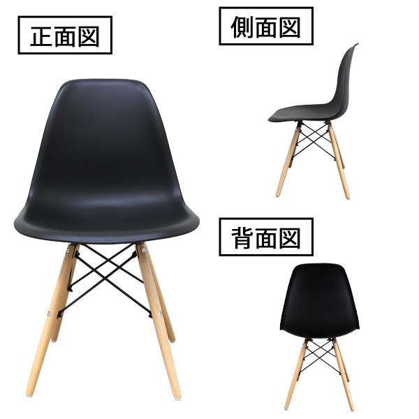 【ポイント最大15倍】ダイニングチェア 4脚セット イームズ チェア リプロダクト DSW イームズチェア シェルチェア チェア イス いす 椅子 ダイニング イームズ おしゃれ 北欧 デザイナーズ デザイナーズチェア 木脚 ジェネリック家具