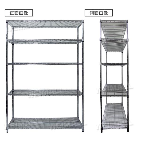 weiwei   rakuten global market: racks width 120 5-steel rack steel